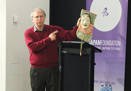 Prof-Richard-Emmert-Noh-Mask-My-Local-World-Japan-Foundation-Sydney